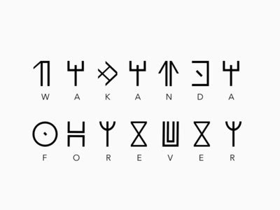 wakanda forever by adam shady dribbble