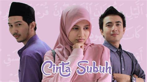 film pendek islami inspirasi cinta subuh film pendek inspirasi eng sub youtube