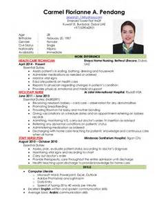 nursing resume new
