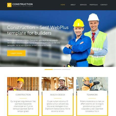 Template Store Serif Webplus X8 X7 Templates Professional Premium Templates Webplus Ecommerce Templates