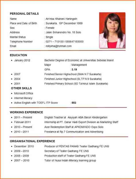 Resume Samples Cashier by 6 Professional Curriculum Vitae Format Sample Budget