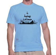 Kaos Islamic Quote 6 Tx T Shirt Muslim Islami Islam Sholat t shirt islamic arabic styleislam 174 fashion