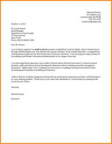 6 exle of industrial application letter