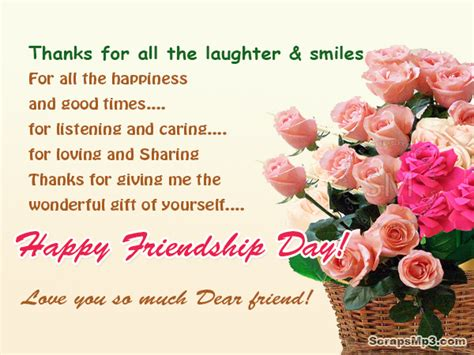 day cards for friends friendship day greeting