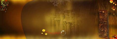 indian wedding album design backgrounds indian wedding album psd background free