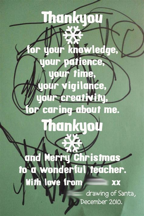 learning   christmas cards  teachers