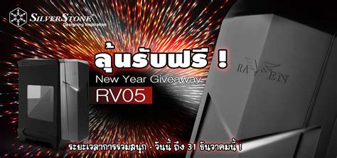 New Year Giveaways - silverstone happy new year 2017 giveaways zolkorn com