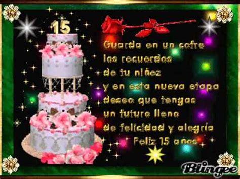 imagenes de feliz quince años sobrina feliz quincea 209 os youtube