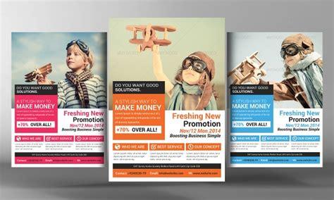 Marketing Flyer Template