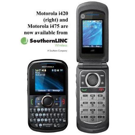 motorola i475 clutch and i420 now available via southernlinc