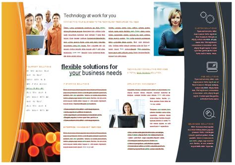 Free Brochure Template Free Powerpoint Templates Powerpoint Brochure Template