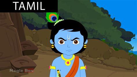 tamil cartoon film youtube aghasur krishna vs demons in tamil animated cartoon