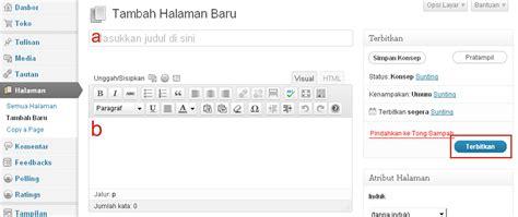 membuat link halaman html cara membuat kolom tukeran link pada halaman di wordpress