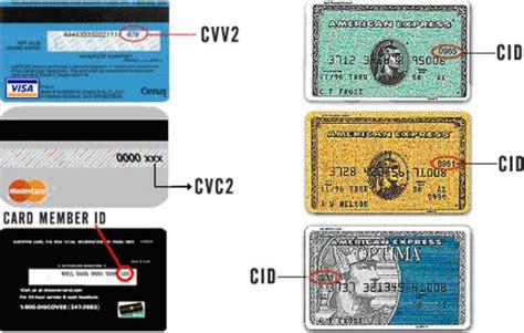 cvc on bank card what is the cvc paylogic customer service