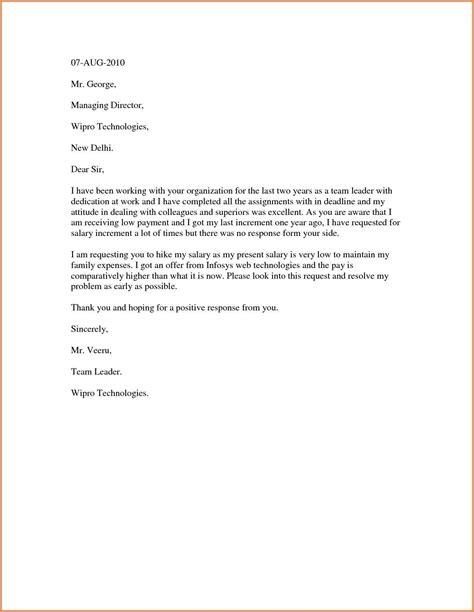 salary increase letter template ideas pay australia