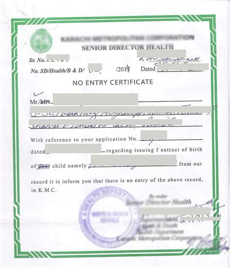 Pakistan Birth Records Certificate Birth Certificate Pakistan Nadra Marriage Certificate Nadra
