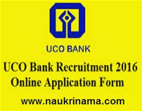 security bank careers uco bank security officer 2016 ucobank