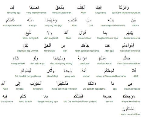 Baju Qs 55 Ayat 13 bacaan artinya hukum bacaan beserta kandungan q s al