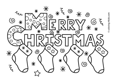 christmas coloring pages with words coloring for christmas words coloring pages