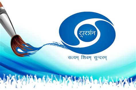 design contest in india 2017 logo design contest for doordarshan 2017 competitions
