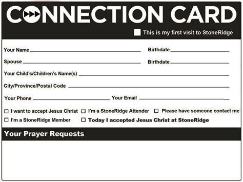 church blessing card template connection card church events church ideas