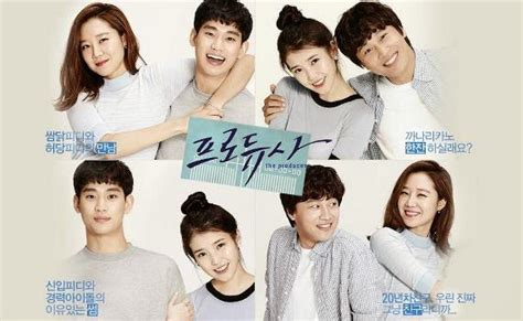 ost film korea yang sedih download ost the producer korean drama potret yang