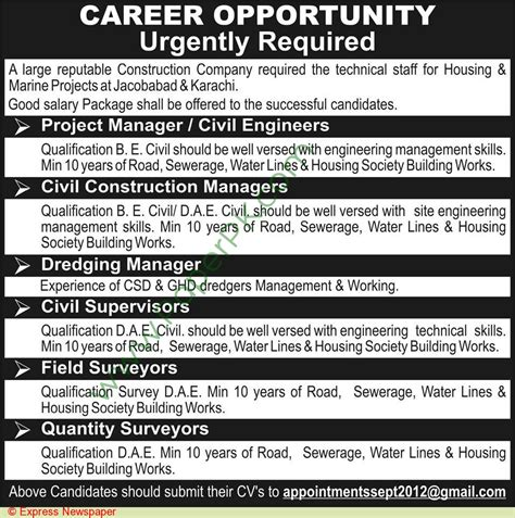 design engineer jobs for civil manager civil engineering jobs opening 2015 in