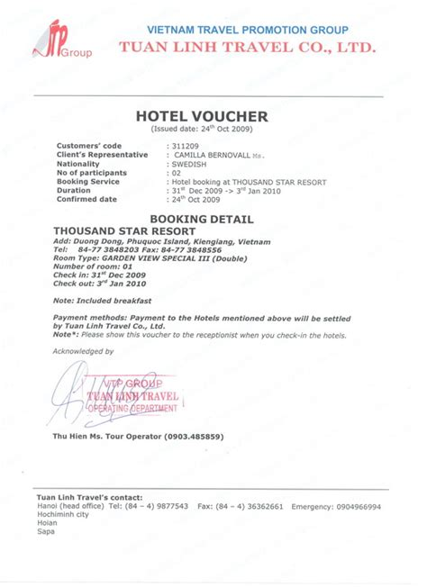 sample of our voucher information and reservation
