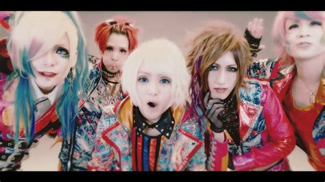 Merry Maxi ビバラッシュ 1st maxi single merry merry merry go round mv
