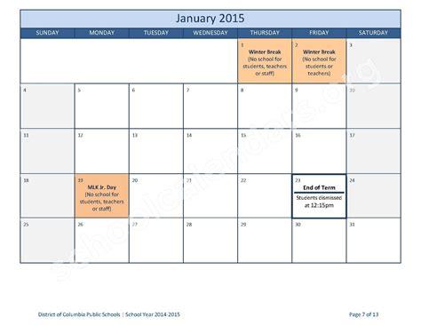 monthly school calendar template calendar 20015 new calendar template site