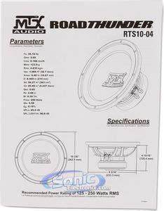 monsoon lifier wiring diagram wiring source