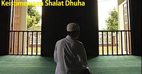 Kaos Dakwah Muslim Dua Rokaat Sebelum Subuh Lebih Baik Distro Islami keistimewaan shalat dhuha