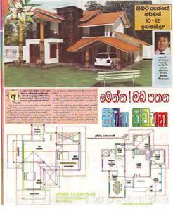 House Plans In Sri Lanka Pics Photos Architectural House Plans In Sri Lanka Chris