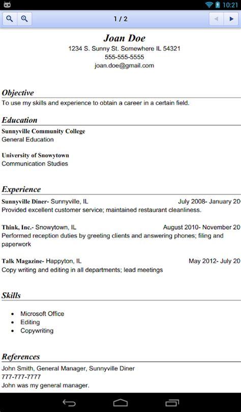 resume maker resume builder pro screenshot