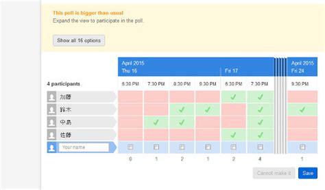 doodle poll login スマホのブラウザからでも簡単 登録不要で使える予定調整サービス doodle gigazine