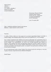 Lettre De Motivation Emploi En Pdf Demande D Emploi Lettre Manuscrite Employment Application