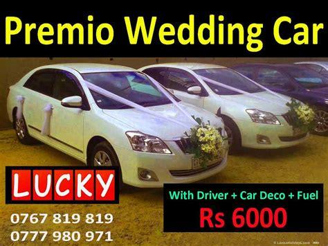 Wedding Car Kalutara by Sri Lanka Car Rentals Hire Premio Wedding Car