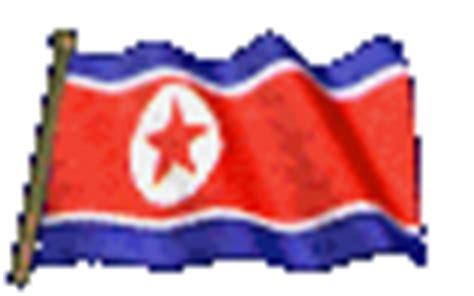 imagenes del universo gif banderas animadas de corea del norte