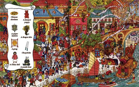 find a chinese christmas christmas games find a chinese christmas howstuffworks - Find Giveaways