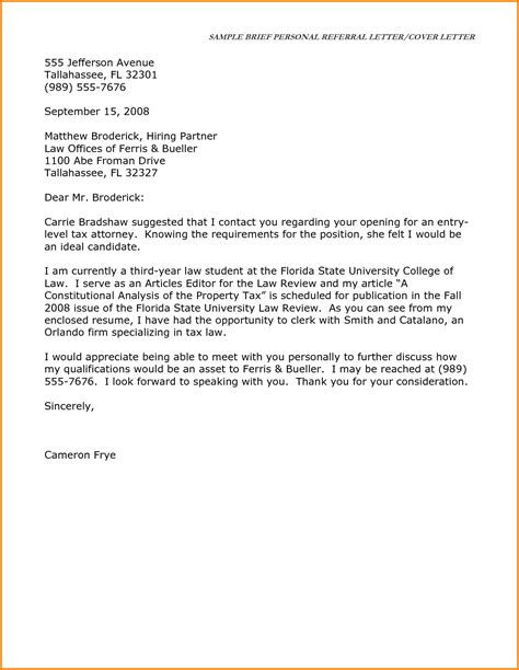 employee referral letter template employee referral cover letter writefiction581 web fc2