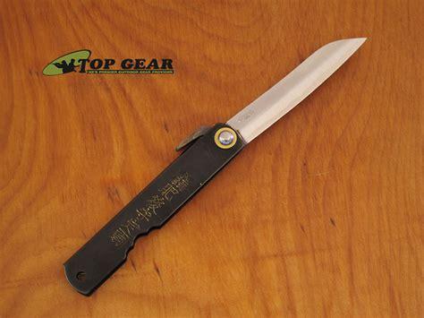 Make Paper Pocket Knife - nagao higonokami pocket knife white paper steel higo12bl