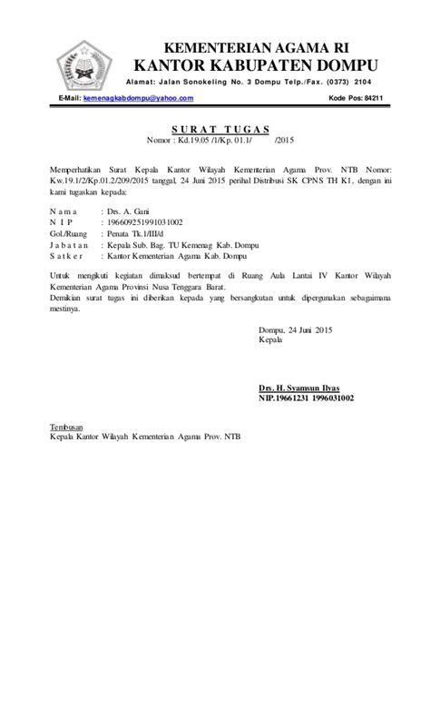 contoh surat tugas