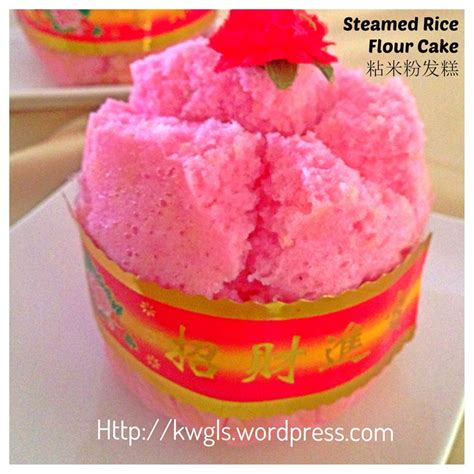 new year rice flour cake steamed rice flour cake guai shu shu