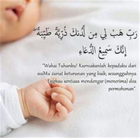 Kaos Islamic Artworks 64 pin de cici sanianto en du a do a muslim