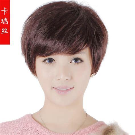 frete gr 225 tis quinquagen 225 wifing peruca de cabelo curto