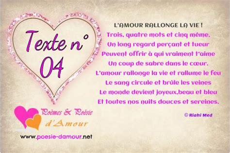 Modèles De Lettre D Amour Image Gallery Texte D Amour