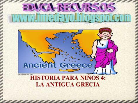 www amorfinos de nios historia para ninos antigua grecia insertar no blog
