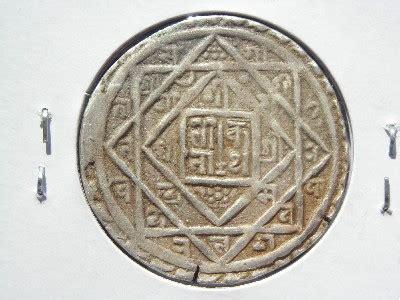 Malla Rudraksha 108 2mukhi Nepali tibetcoins net tibetan coins banknotes and coupons