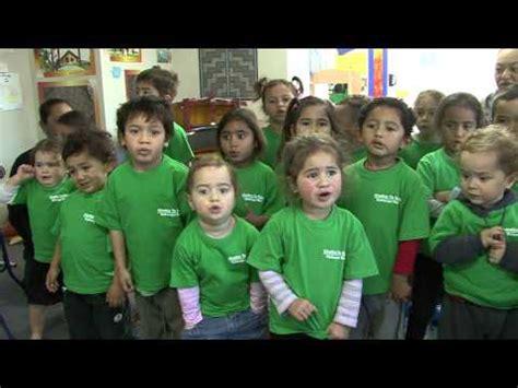 Antem Kupu maori waiata song kua tipu ra kohanga reo national