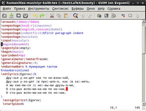 latex debian tutorial работа в latex текстовые редакторы latex